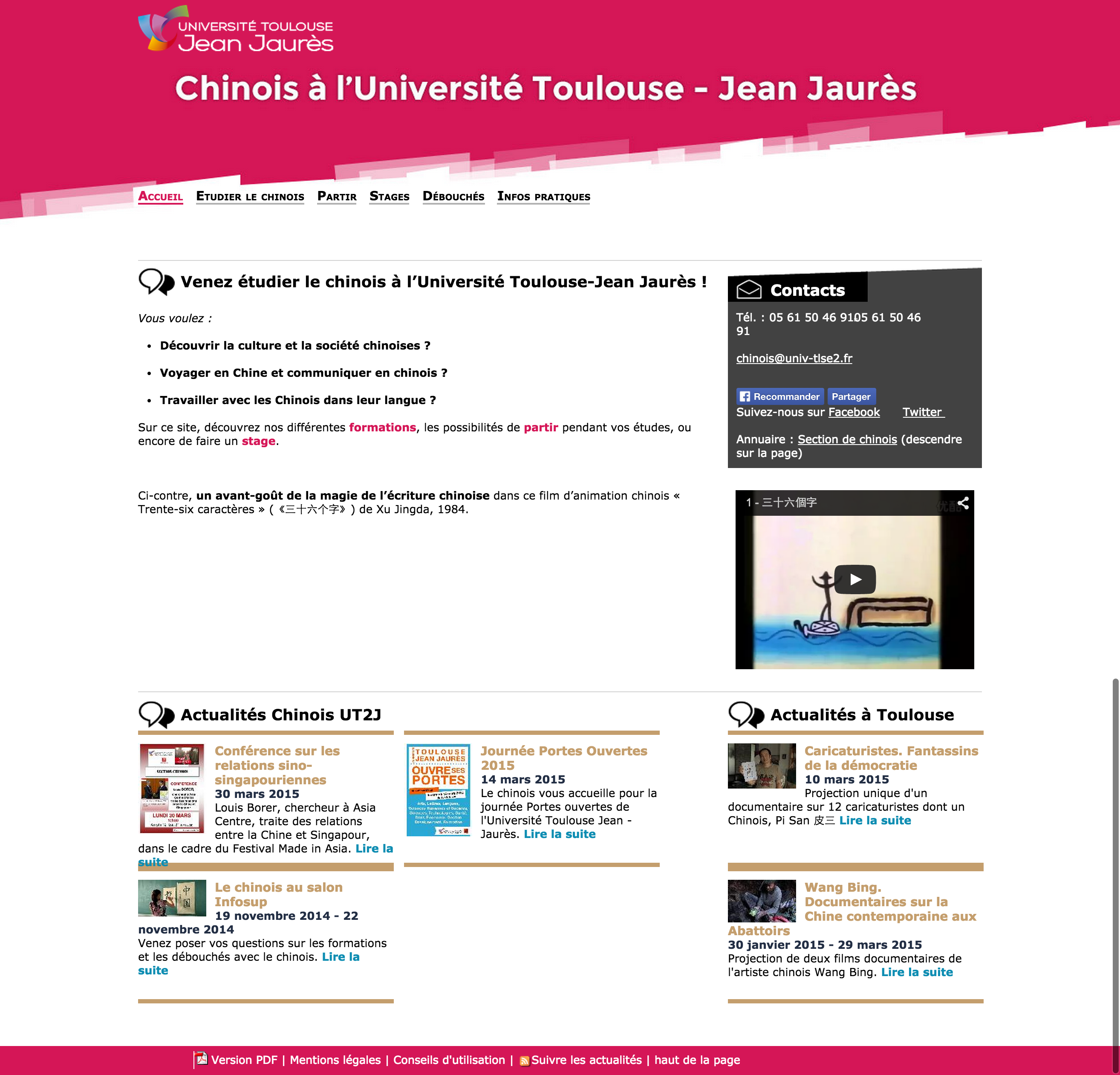 site section chinois